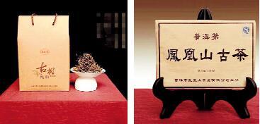 墨江哈尼太阳普洱茶茶厂